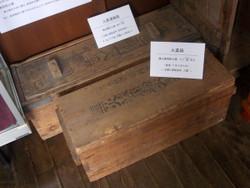 Kayakubako11