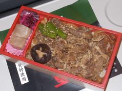 Sukiyakibento52