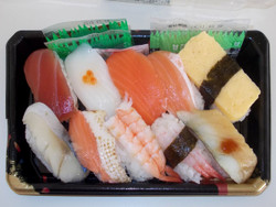 Sushi500