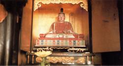 Nittayoshishige