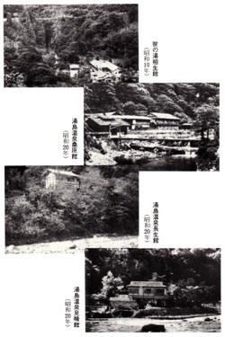 Sarugakyou12