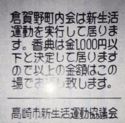 Shinseikatsu22