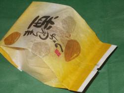 Fukushima_kuriman31