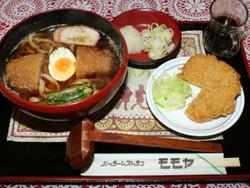 Tonkatsu_udon2