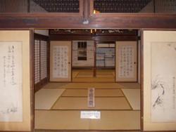 Kurosawa53