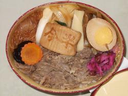 Imahan_sukiyaki