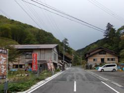 Kazawa62