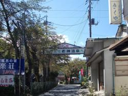 Oigami21