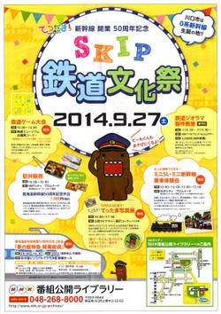 Skip0927