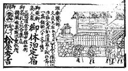 Gunma_kaneko1