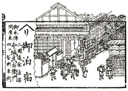 Gunma_kaneko3