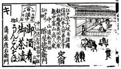 Gunma_matsuida1