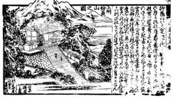 Gunma_myougi1
