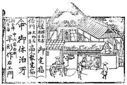 Gunma_nakayama1