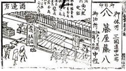 Gunma_nakayama2