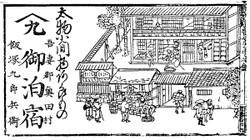 Gunma_okuda1