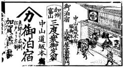 Gunma_sakamoto1