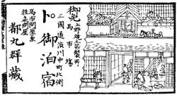 Gunma_shibukawa1