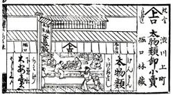 Gunma_shibukawa2