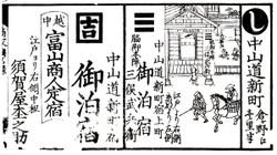 Gunma_shinmach1