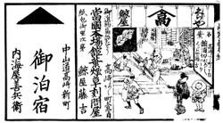 Gunma_takasaki1
