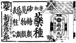 Gunma_takasaki2