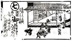 Gunma_takasaki3