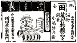 Gunma_takasaki4