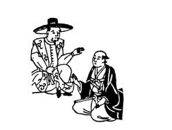Tsuuji22
