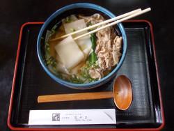 Hanayama22