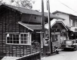 Kawarayu39