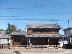 Tanaka13