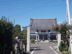 Tanaka14