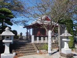 Tanaka16