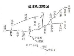 Aizukaidou21