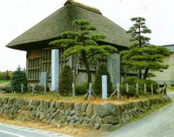 Miharada59