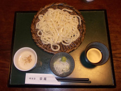Nasuya11