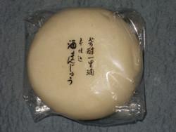 Ogose_sakeman