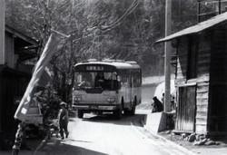 Gunmabus11