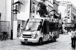 Gunmabus12