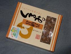 Kurumi_nattou1