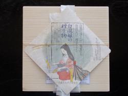 Shirataki51