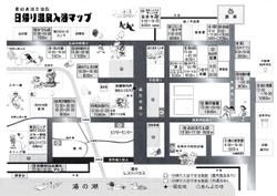 Yumoto51