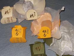 Fukuya12