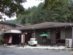 Tamagawaomsem11