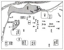 Wada_shiro11