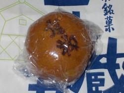 Urawa_aoyagi31