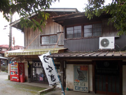 Itakura_kobayashi6