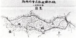 Usuitetsudou11