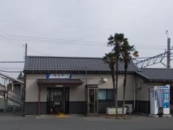 Yagyueki